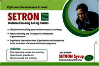 Setron Syrup