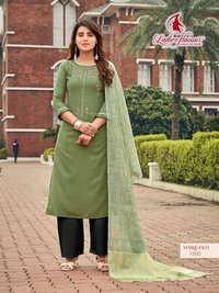Marigold Rayon Kurtis Catalogue Set