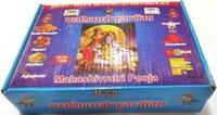 Mahashivratri Pooja Box