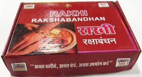 Rakhi Rakshabandhan Box