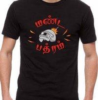 Tamil T Shirts