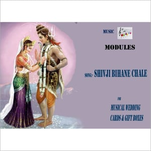Marriage Cards and Boxes Music Modules Shivji Bihane Chale