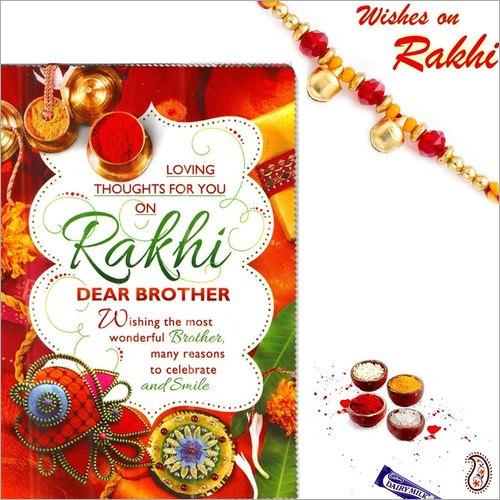 Rakhi Greeting Card Musical Voice Bhaiyya Mere Raakhi Ke Bandhan Module