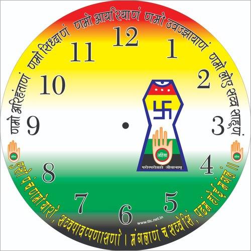 Jain Namokar Mantra Hourly Chanting Religious Spiritual Designer Wall Clock