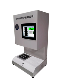 Online Magnet stripe Dimension Vision  Inspection Equipment