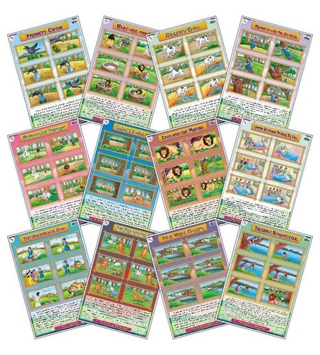 Early Learning Charts Set-8 (Set Of 12 Charts)