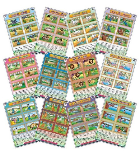 Early Learning Charts Set-9 (Set Of 12 Charts)