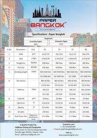 Paper Bangkok Premium Print Copier Paper 80gsm