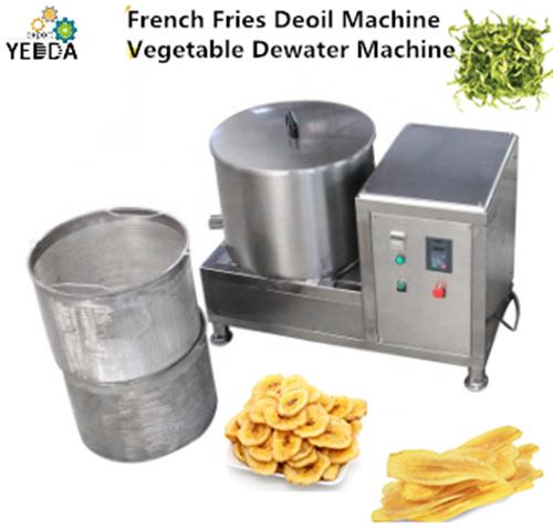 French Fries Deoil Machine Vegetable Dewater Machine