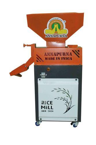 Mini Rice Mill  2020