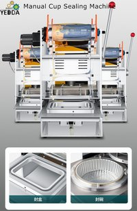 Manual Meal Container Sealing Machine