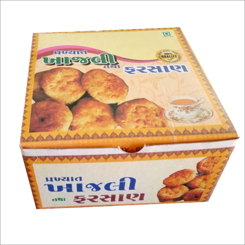Folding Khajli Box