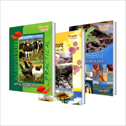 Agriculture Practical Notebook