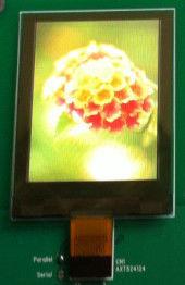 1.66 inch OLED Module