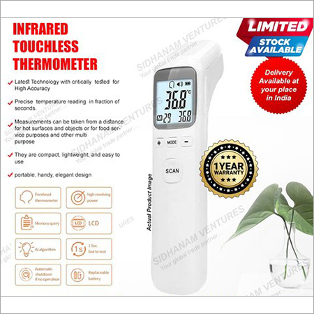 LANDWIND Infra Red Thermometer