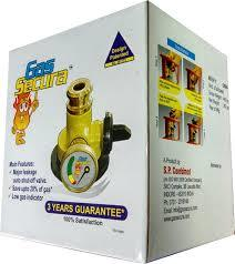 Secura  Gas Safety Device