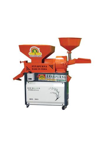 Mini Rice Cum Flour Mill  2021