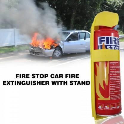 Car Fire Extinguisher Car Fire Extinguishe