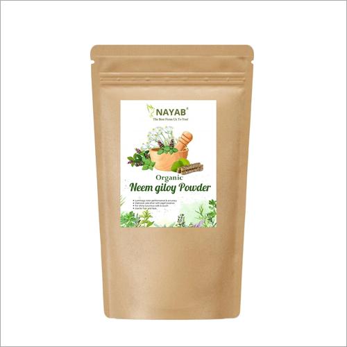 Nayab Organic Neem Giloy Powder