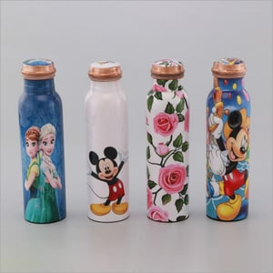 Copper Printed Water Sipper Bottle