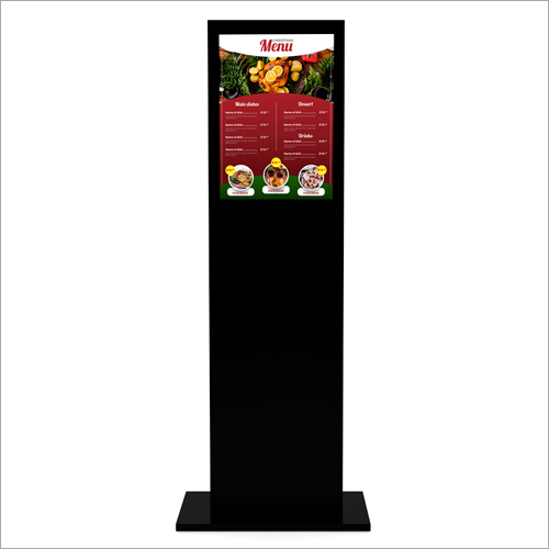 Digital Signage Vertical 21""