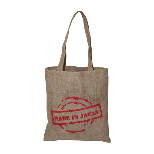 Jute Grocery Bag With Jute Handle & Motif Print