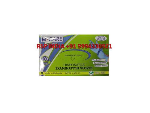 M-care Disposable Examination Gloves