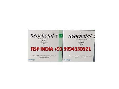 Neocholal-s 4.5mg Oral Solution