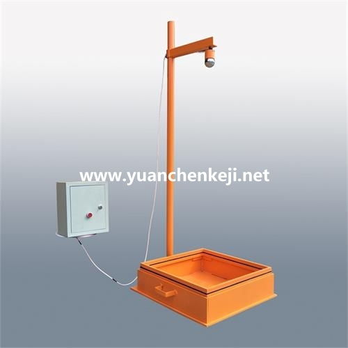 Test Method for Ball Drop Impact Resistance of Laminated Architectural Flat Glass