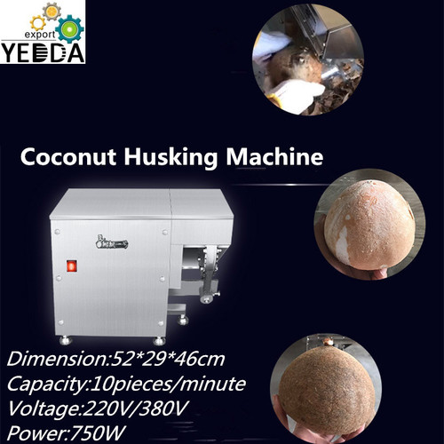 Dried Coconut Husking Machine