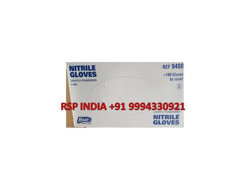 Nitrile Gloves Lightly Powdered
