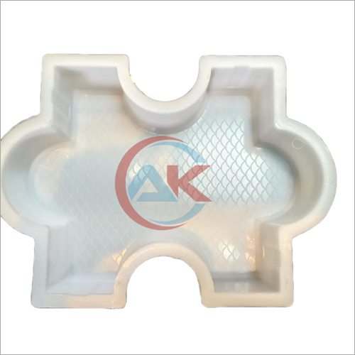 Kachuaa Silicon Plastic Mould