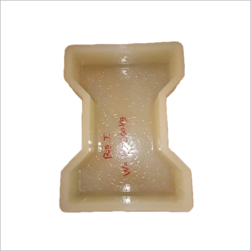 PVC 2 Rubber Paver Mould