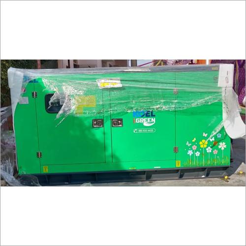 MS Diesel Generator Set