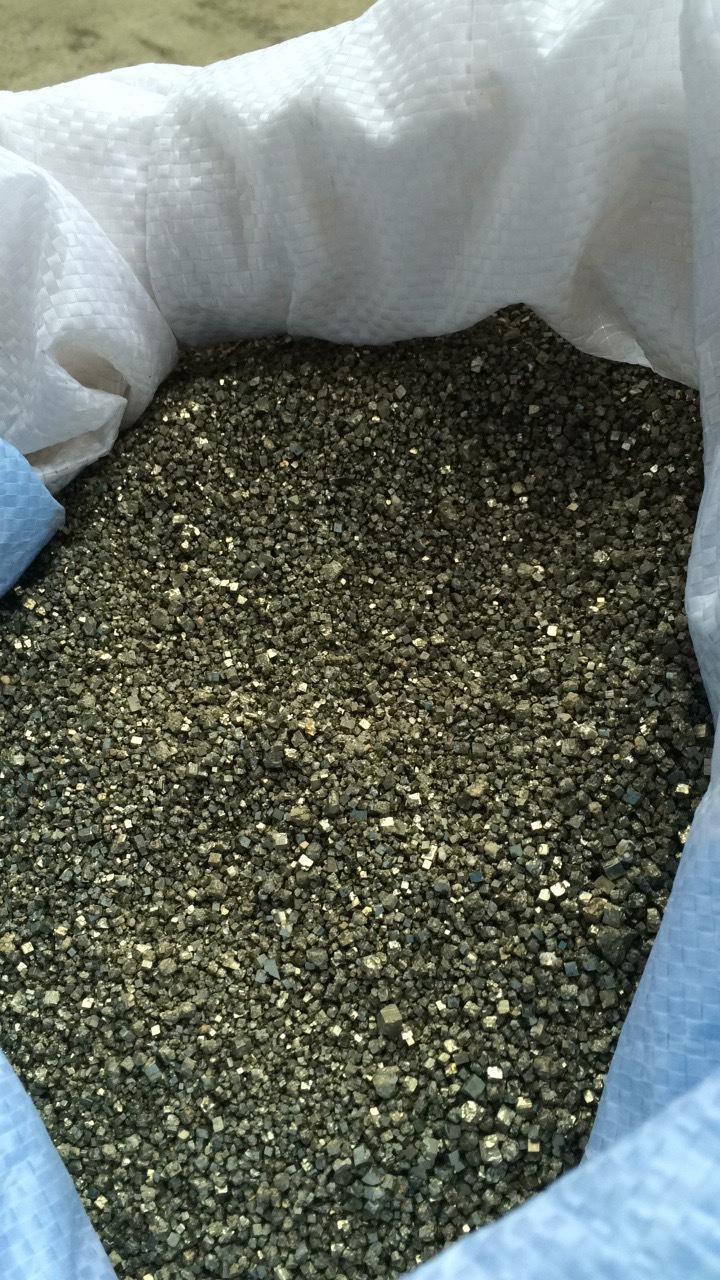 Iron Pyrite 3-10mm