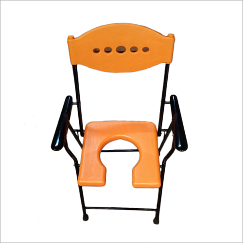 Orange Commode Chair