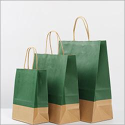 Plain Paper Rope Bag