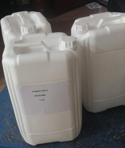Chromium Fog Inhibitor