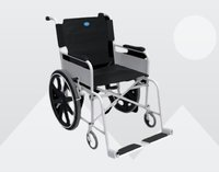 316 Folding Wheel Chair