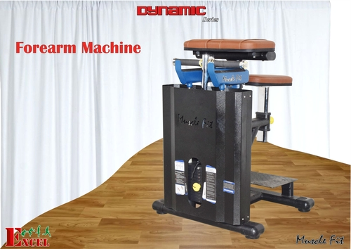 Forearm Machine