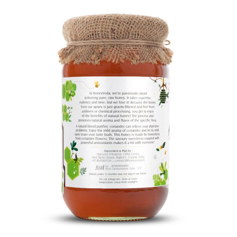 Natural Coriander Honey - 500gram