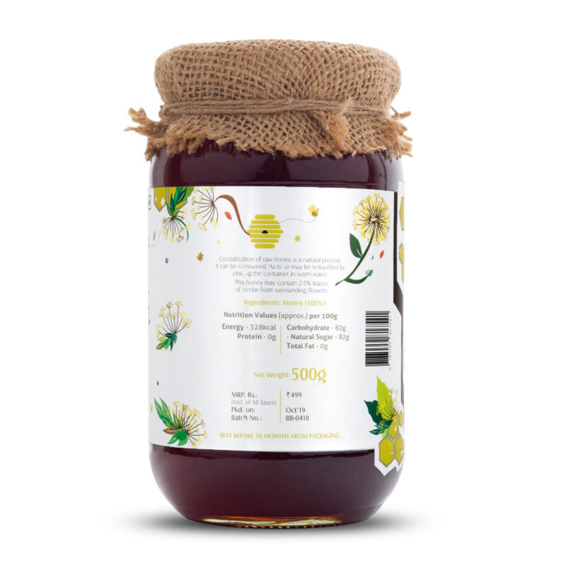 Natural Fennel Honey - 500gram