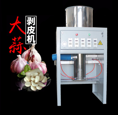 Ydgl-30 Garlic Skin Peeler Machine