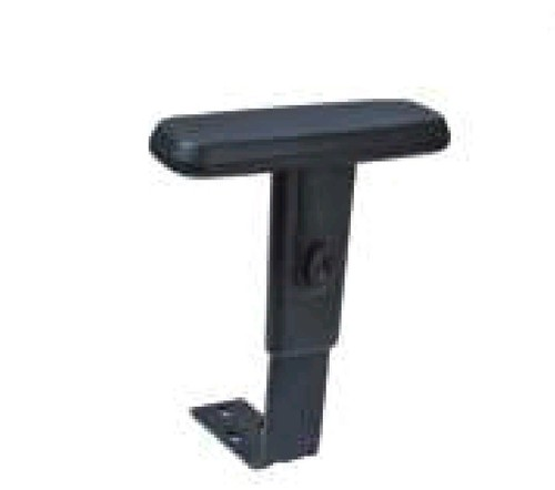 Office Chair Adjustable Handle