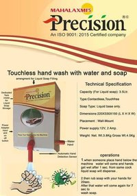 touchless hand wash system