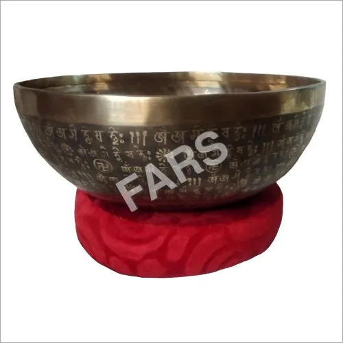Mnatra Careved Singing Bowl