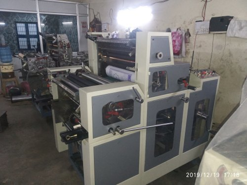Non Woven Double Color Offset Printing Machine