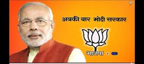 Election Publicity Card With Slogans Vote BJP Vote Modi
