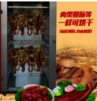 Yddb-20 Commercial Food Vegetable Fruit  Dryer