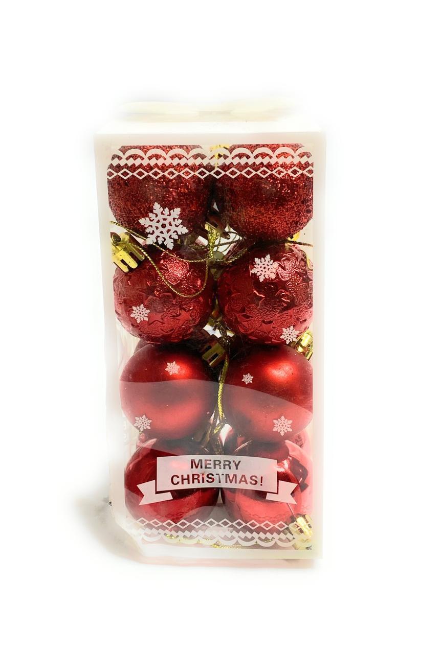 Christmas Tree Hanging Balls Smalls 16 pcs